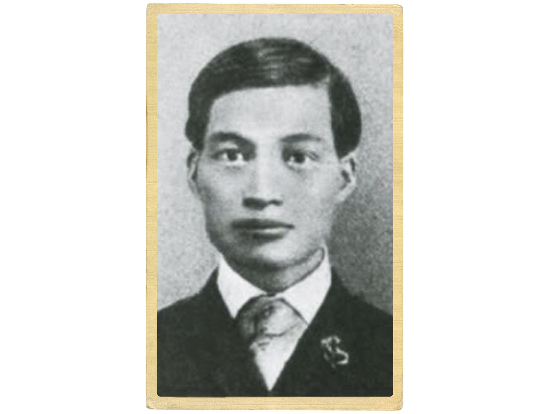 Feng Ru, known in San Francisco as Feng Joe Guey, emigrated from China to California in the 1890s.