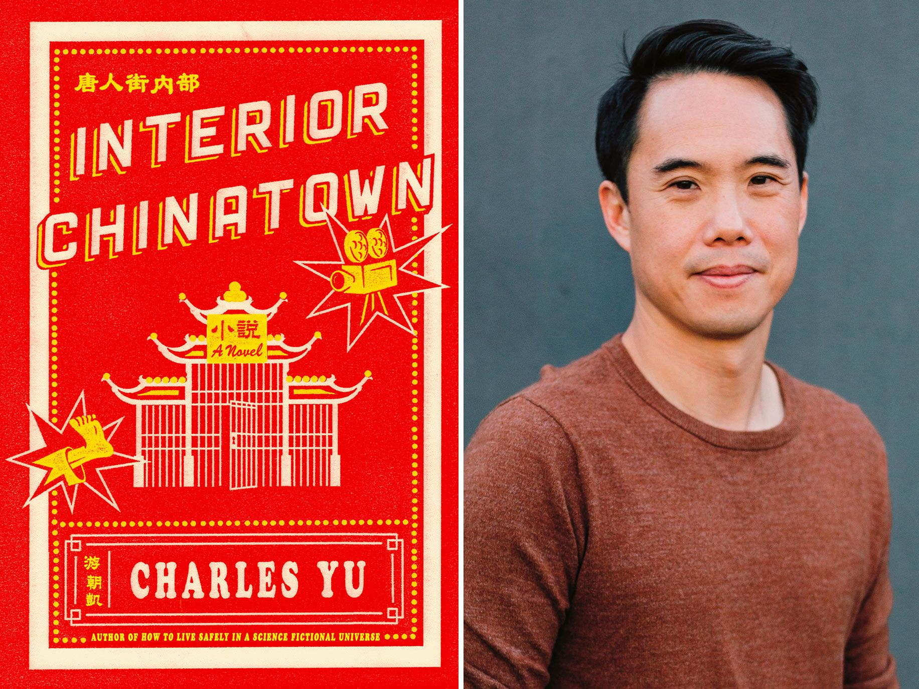 Interior Chinatown: A Novel, by Charles Yu, Pantheon, 288 pages, $25.95