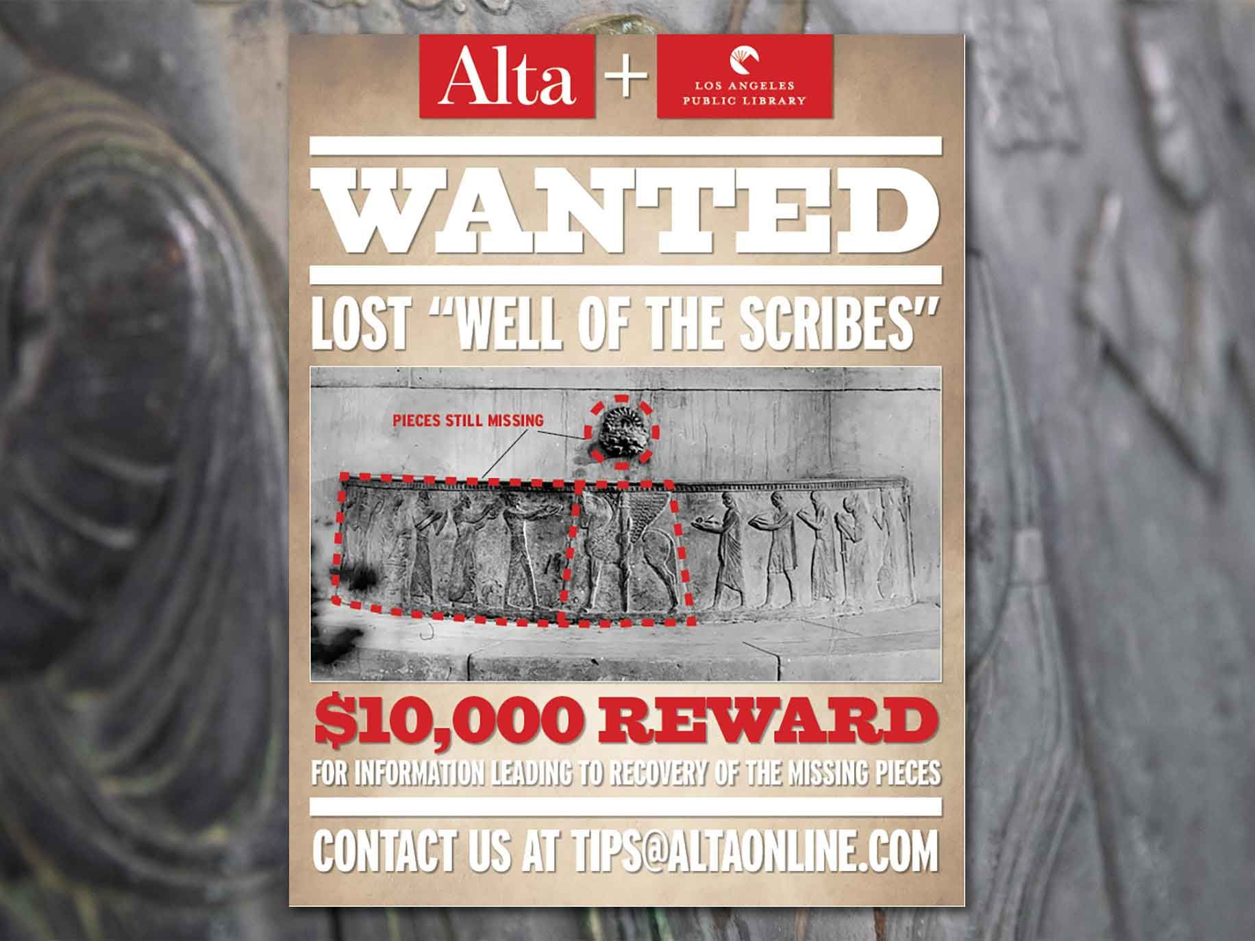 Well of the Scribes $10,000 Reward