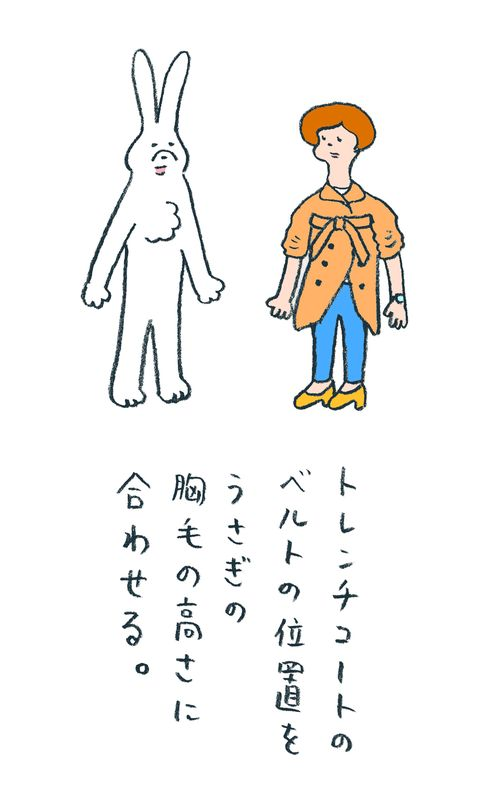 Standing, White, Line, Interaction, Gesture, Rabbits and Hares, Line art, Illustration, Pleased, Drawing,