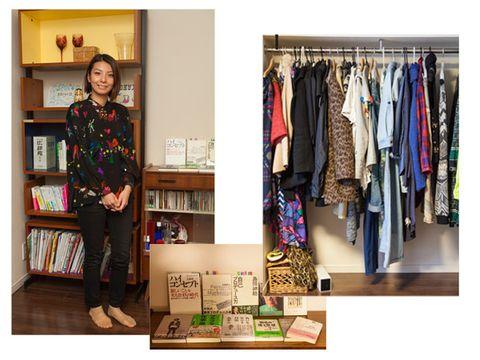 Shelf, Room, Bookcase, Textile, Shelving, Clothes hanger, Fashion, Home, Collection, Publication,