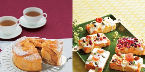 Dish, Food, Cuisine, Ingredient, Dessert, Baked goods, Finger food, Produce, Comfort food, Staple food,