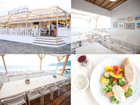 Table, Food, Tableware, Drink, Cuisine, Leaf vegetable, Dishware, Vegetable, Restaurant, Meal,