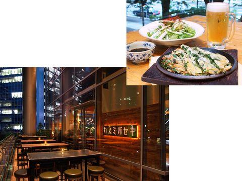 Cuisine, Food, Dishware, Dish, Ingredient, Tableware, Meal, Beer, Recipe, Glass,
