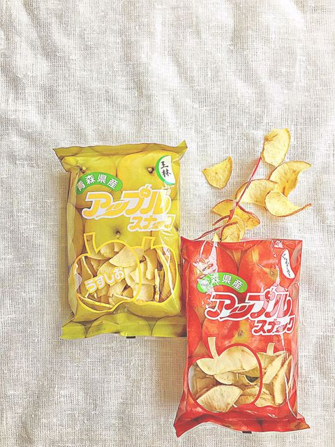 Junk food, Food, Potato chip, Snack, Yellow, Cuisine, Dish, Ingredient,