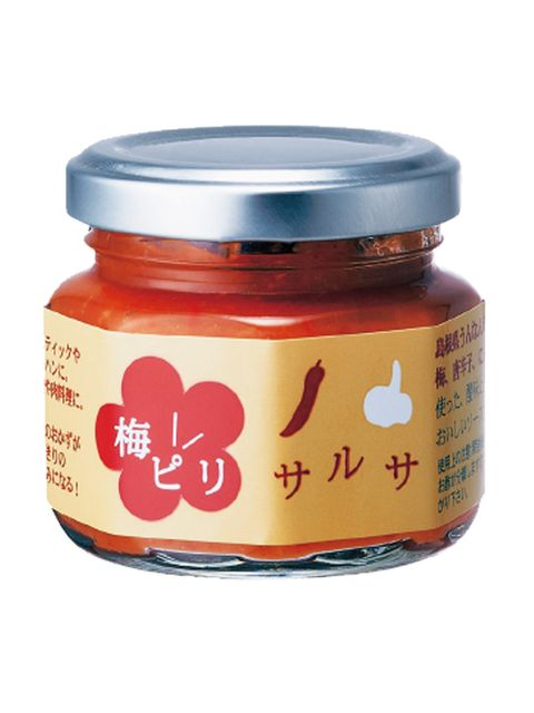 Product, Food storage containers, Lid, Ingredient, Mason jar, Peach, Condiment, Preserved food, Bottle, Coquelicot,