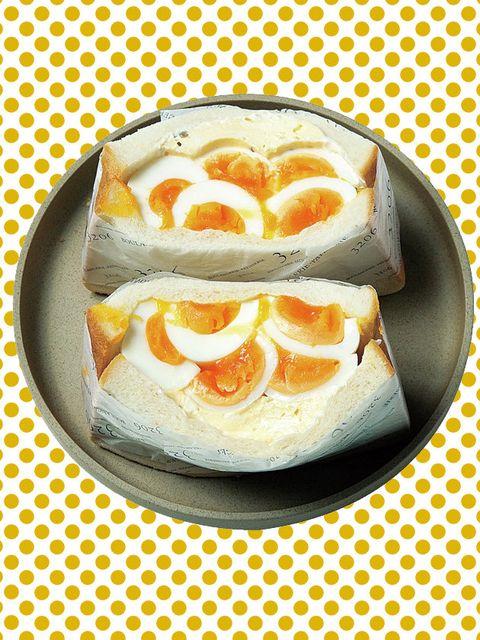 Food, Cuisine, Ingredient, Finger food, Dish, Dessert, Orange, Baked goods, Pattern, Recipe,