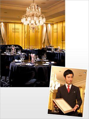 Tablecloth, Interior design, Textile, Room, Chandelier, Ceiling fixture, Light fixture, Formal wear, Interior design, Ceiling,