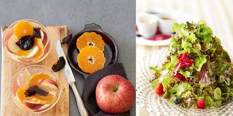 Food, Produce, Leaf vegetable, Fruit, Natural foods, Orange, Ingredient, Vegan nutrition, Apple, Peach,