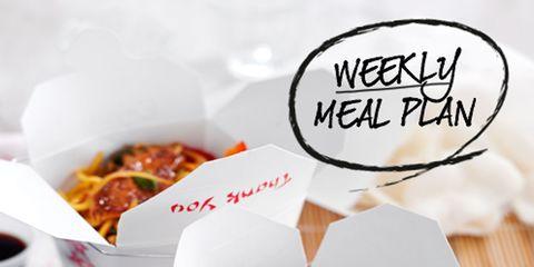 Cuisine, Food, Dish, Take-out food, Recipe, Fast food, Ingredient, Comfort food, Kitchen utensil, Junk food,