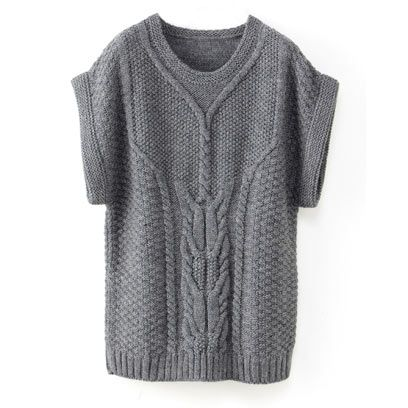 125723816e Cable Knit Jumper  What to Wear at the Weekend  Fashion