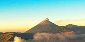 Nature, Mountainous landforms, Natural environment, Hill, Highland, Natural landscape, Landscape, Volcanic landform, Photograph, Mountain,