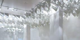 Floor, Wall, White, Ceiling, Flooring, Fixture, Light fixture, Grey, Concrete, Composite material,