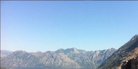 Coastal and oceanic landforms, Mountainous landforms, Coast, Highland, Mountain range, Mountain, Terrain, Bank, Rock, Promontory,