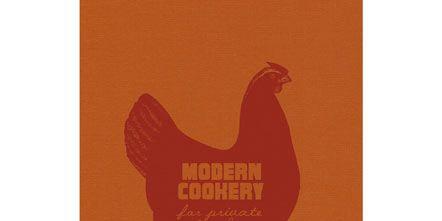 Brown, Bird, Phasianidae, Galliformes, Chicken, Fowl, Beak, Orange, Comb, Poultry,