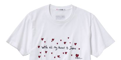 Clothing, Product, Sleeve, Text, White, T-shirt, Carmine, Baby & toddler clothing, Active shirt, Top,