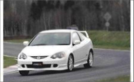 Beau Honda Integra Type R
