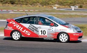 Toyota Prius Race Car