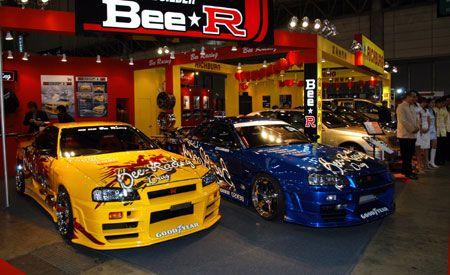 Bee R Racing