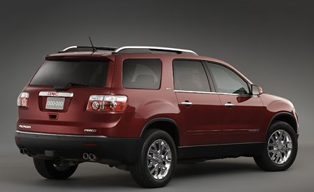 2007 GMC Acadia price announced