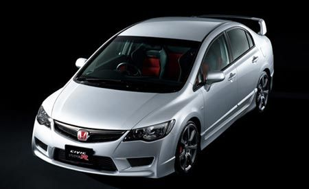2008 Honda Civic Type R