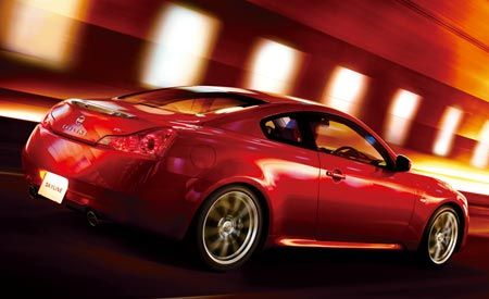 2008 Nissan Skyline Coupe