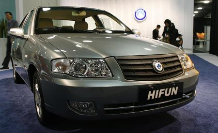 2008 Detroit Auto Show: We Translate Chinese Auto Brochures