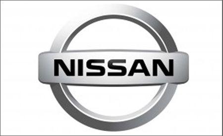 Nissan ECO-Pedal