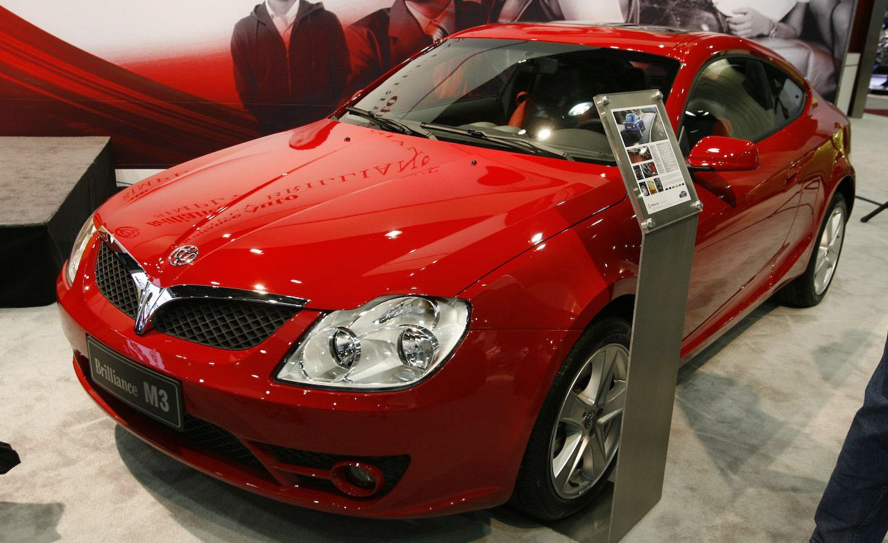 Brilliance Auto M1 / M2 / M3 / FRV