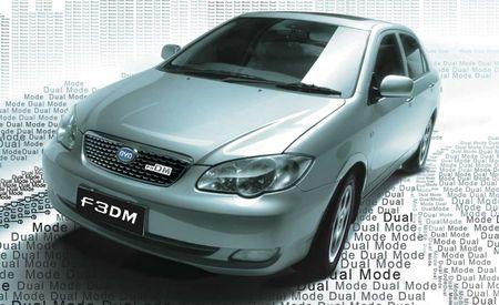 BYD F3DM Hybrid