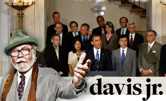 David E. Davis, Jr.: Rick Transit Gloria