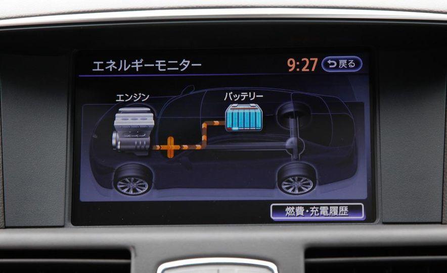 2012 Infiniti M35h prototype (Japanese spec) - Slide 35