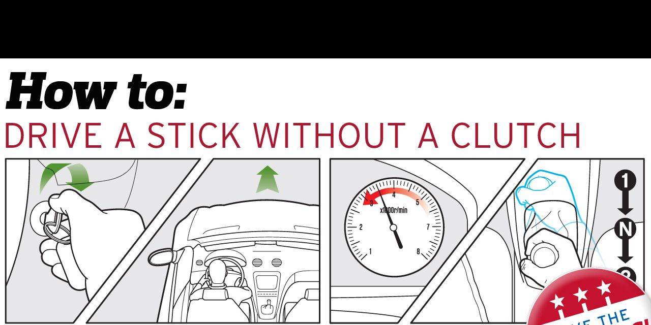 How to: Drive a Stick Without a Clutch