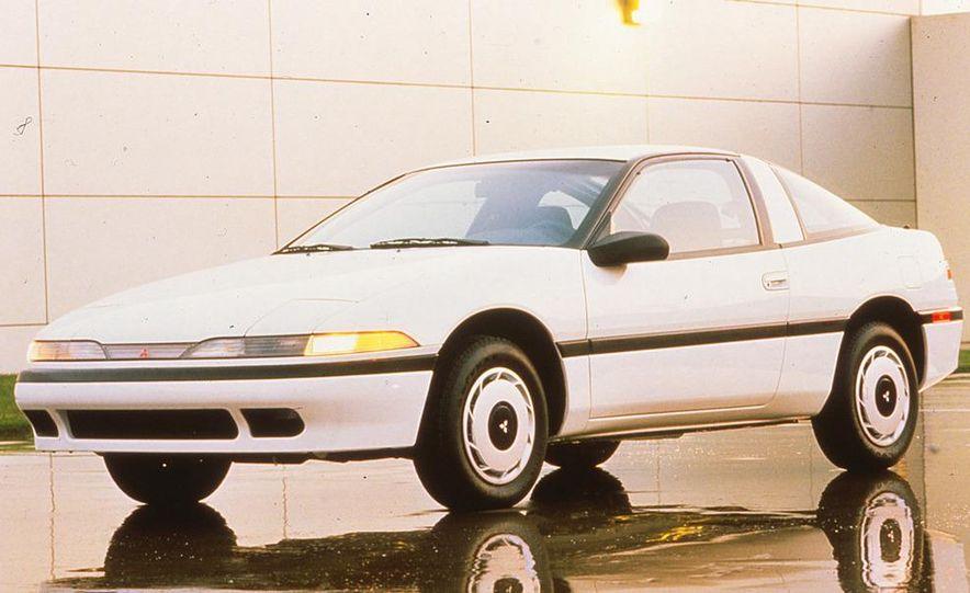 1990 Mitsubishi Eclipse - Slide 1