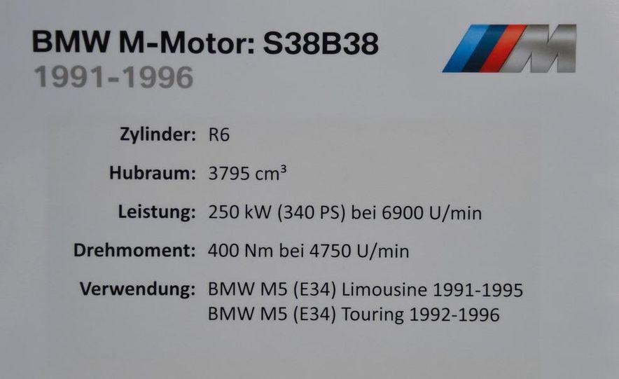 BMW M at 40: Driving History at the Nürburgring - Slide 183