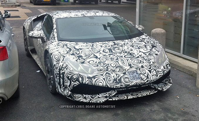 2015 Lamborghini Deimos Spy Photos