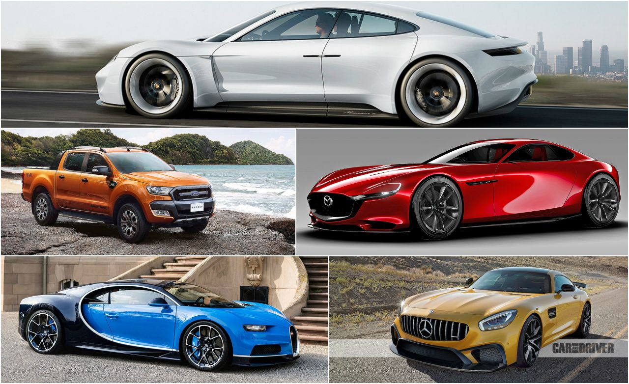 25 Cars Worth Waiting For: 2016–2020