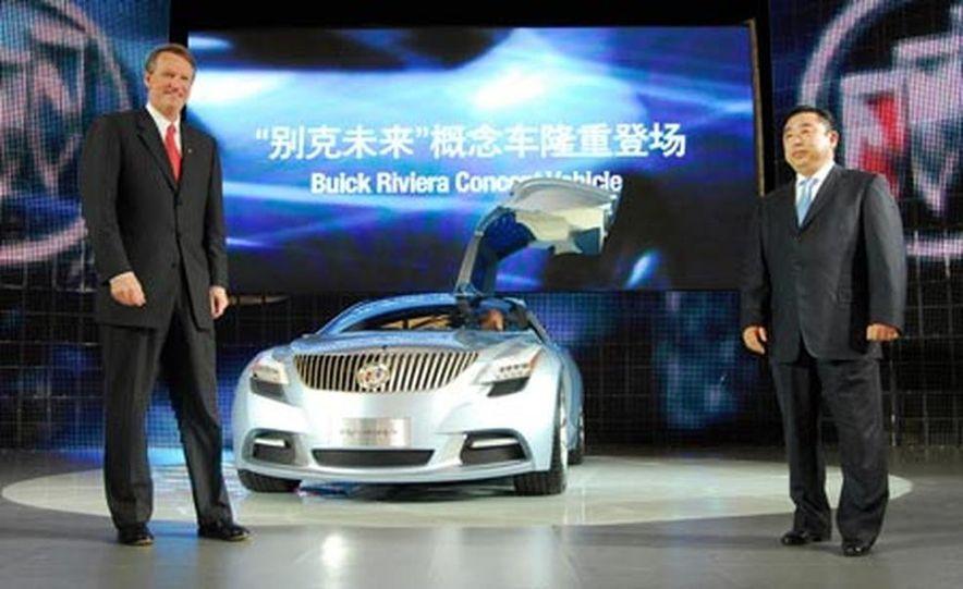 Buick Riviera concept - Slide 14