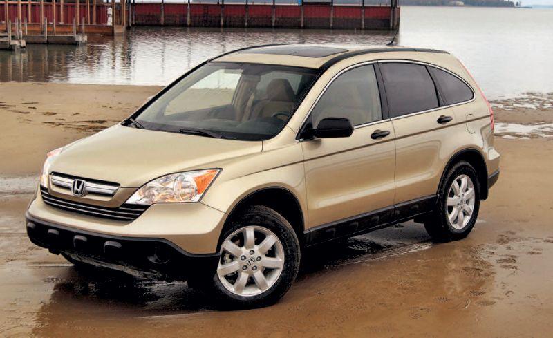 2008 Honda CR-V EX 4WD