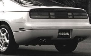 1990 Nissan 300ZX/300ZX Turbo