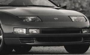1992 Nissan 300ZX Turbo