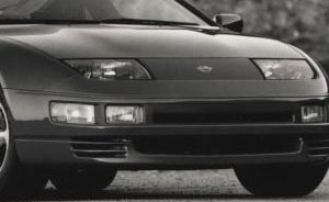 1992 Nissan 300ZX Turbo