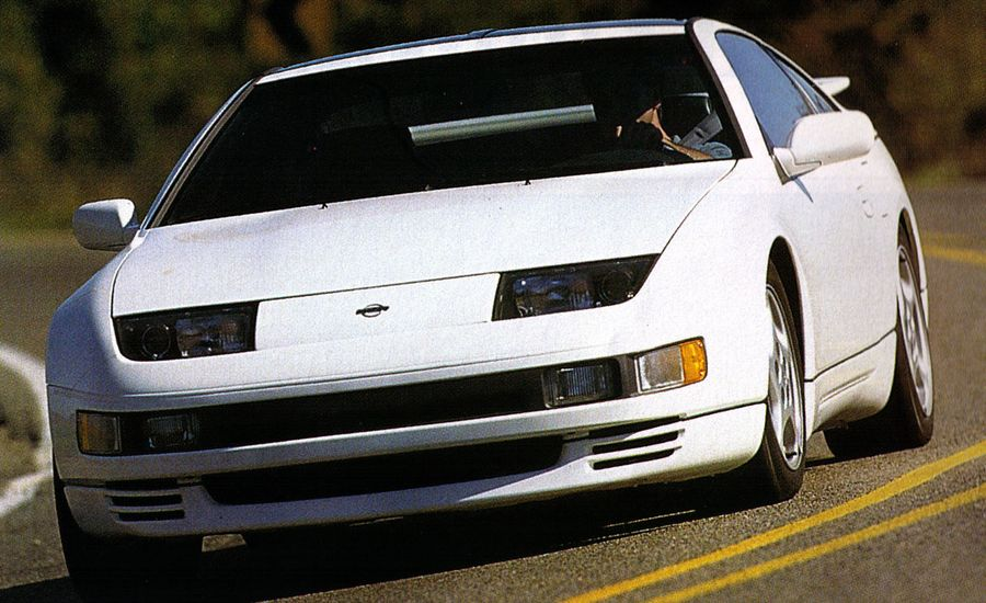 1994 Nissan 300ZX Turbo