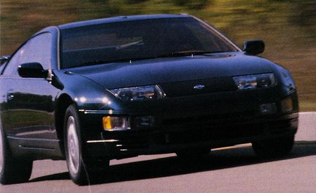 1995 Nissan 300ZX Turbo