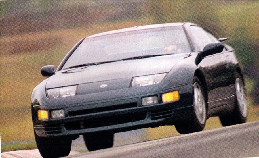1996 Nissan 300ZX Turbo