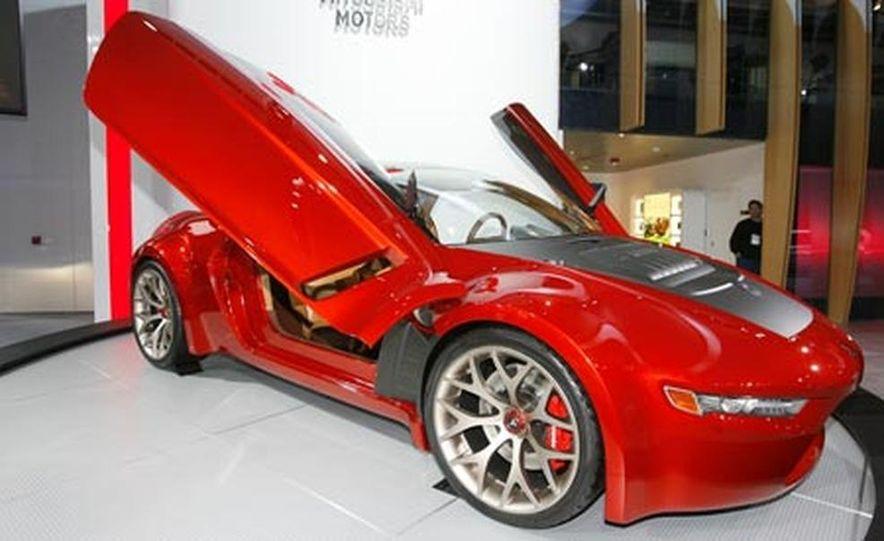 Mitsubishi Concept-RA - Slide 1