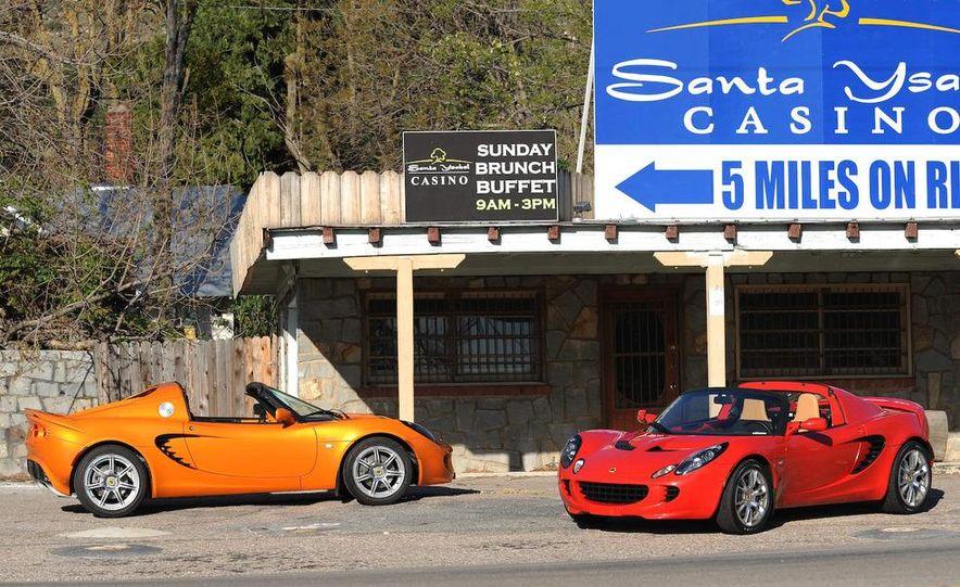 2008 Lotus Elise SC 220 - Slide 19