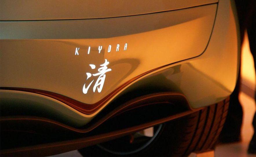 Mazda Kiyora / Mazda 1 concept - Slide 11