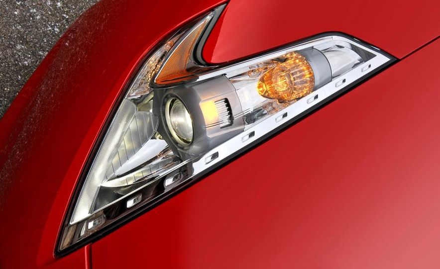 2009 Nissan 370Z coupe - Slide 5