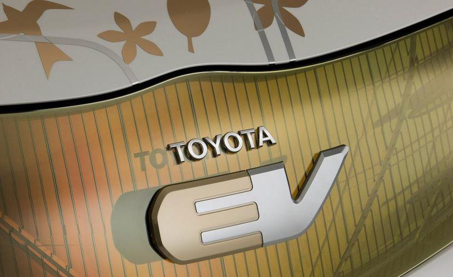 Toyota FT-EV concept - Slide 3